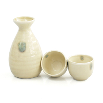 3 Piece Japanese Sake Set