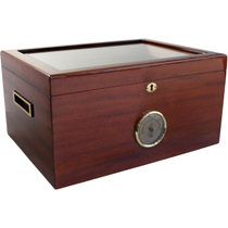 Savoy by Ashton Extra Large Glass Top Mahogany Humidor, 150 Cigar Capacity